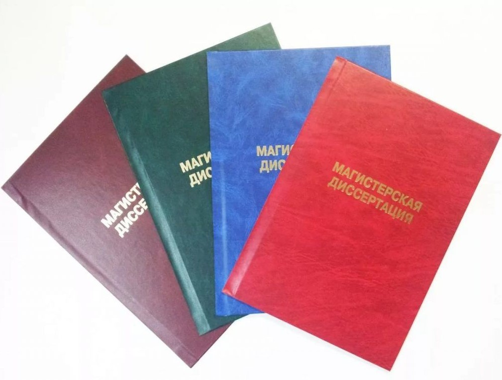 Диссертации по психологии. Список Диссертации 1974 — 2000 год.